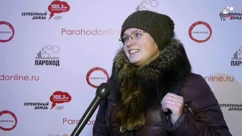 Что то хорошее Новгородцы делятся впечатлениями от уходящего года серия 9