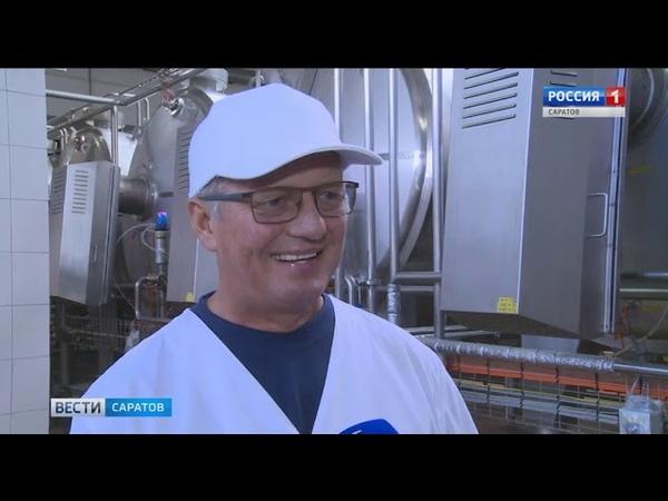 Энгельсский молочный комбинат продолжают модернизировать