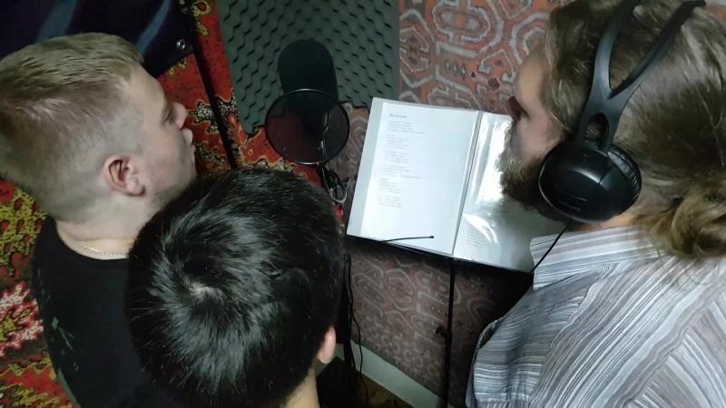HMR Живая тьма - запись хоров