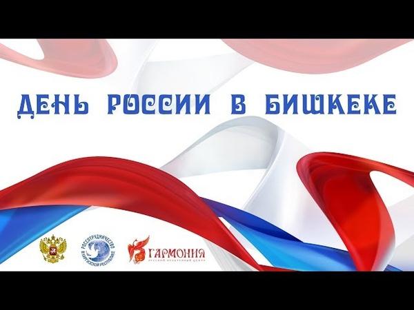 «Россия – краса земная» (Евгений Южин и Юлия Снежина)