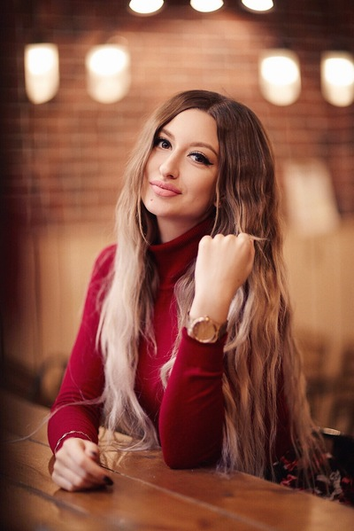 Anastasiya Mavrinskaya