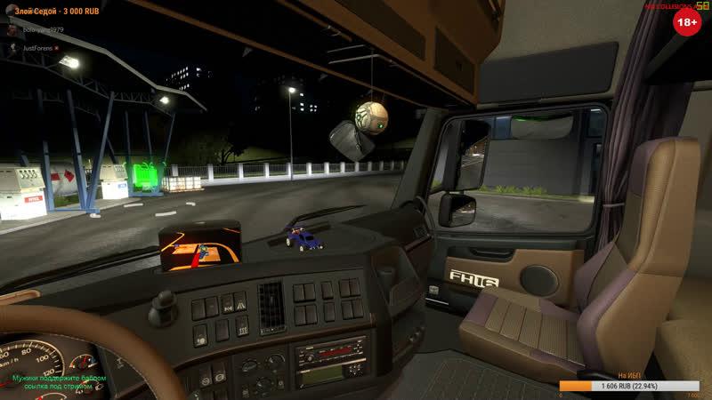 Euro Truck Simulator 2 MP