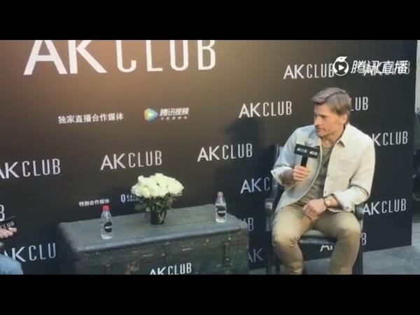 Nikolaj Coster-Waldau talks Jaime, Brienne, and Cersei