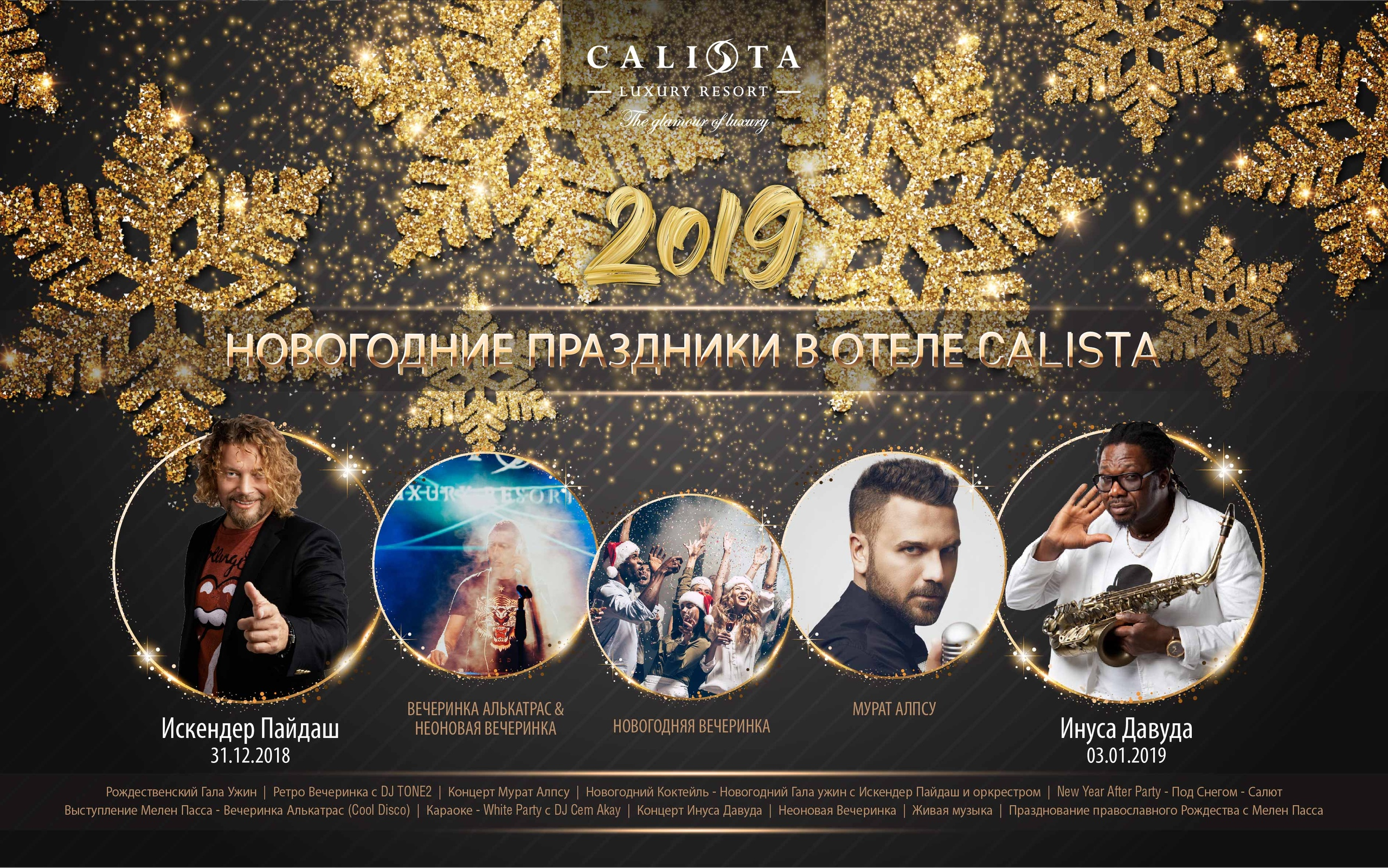 Новый год: CALISTA LUXURY RESORT