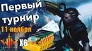 Сергей Хоббит фото #46