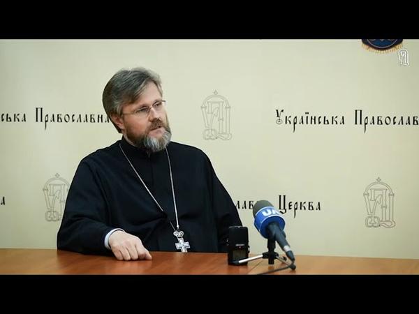 Рейдерство і чергова афера Філарета — прот. Миколай Данилевич - УПЦ