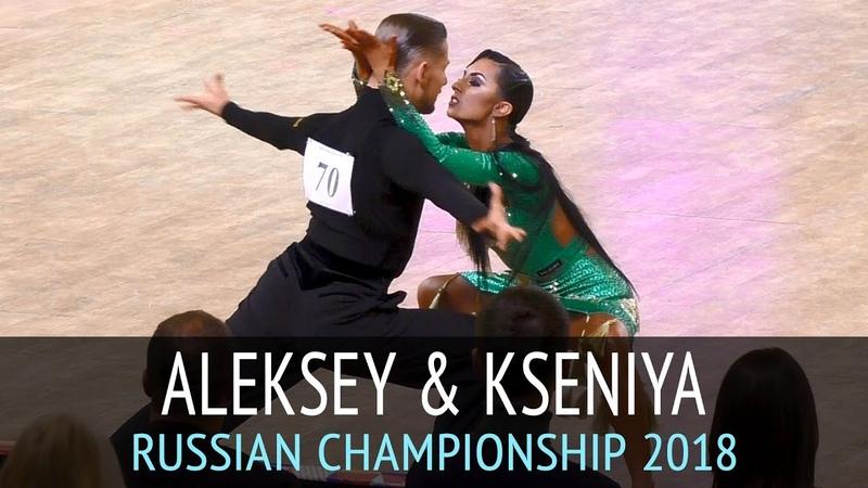 Алексей Долгушин - Ксения Пятахина | Румба | Чемпионат России 2018 - 1 тур