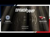 30 минут до матча с Сибирью - ПРЯМОЙ ЭФИР