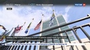 Новости на Россия 24 • Члены Совбеза ООН осудили ракетный пуск КНДР