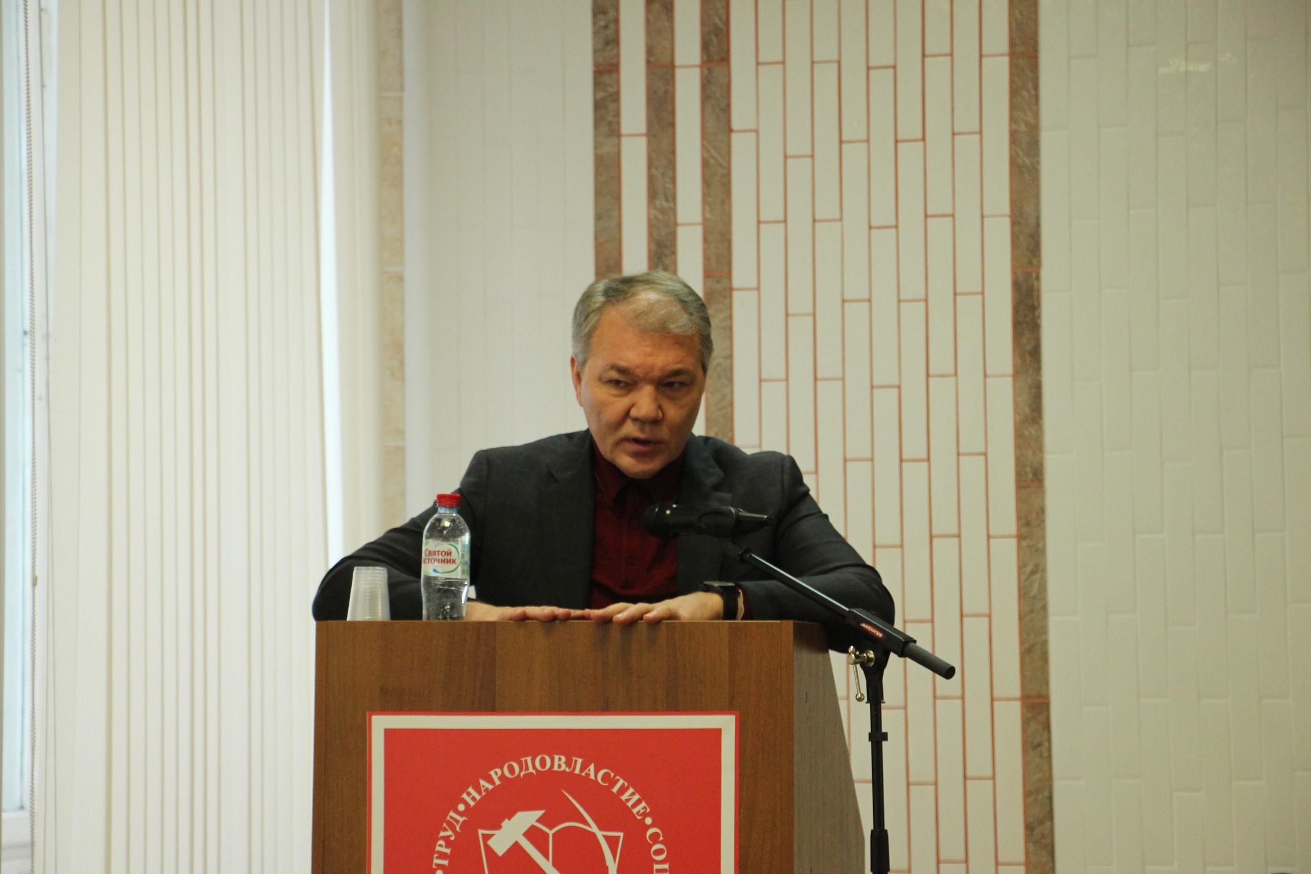 Партактив КПРФ Самарской области