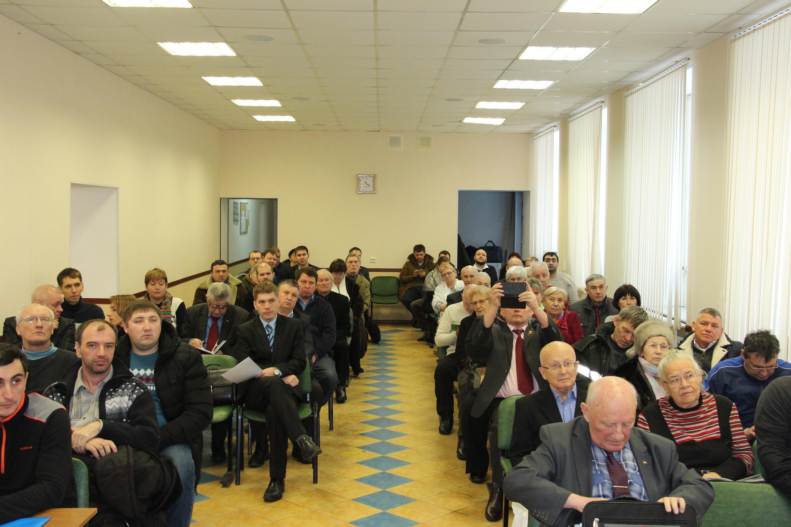 Областной комитет КПРФ Самара