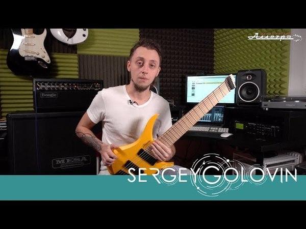 Sergey Golovin - Guitar lesson | Charger | ШКОЛА ГИТАРЫ АЛЛЕГРО | КАЗАНЬ