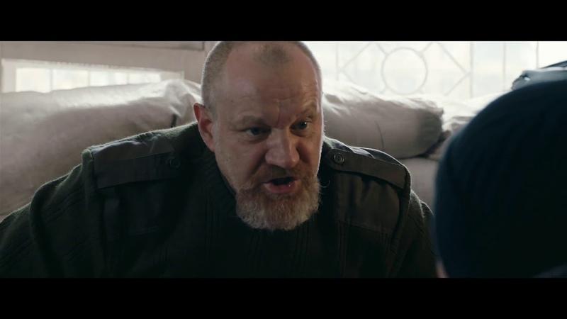 ДОНБАС DONBAS офіційний український трейлер 2018