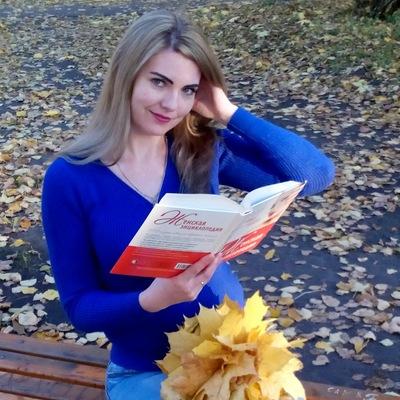 Юлия Ерушковская