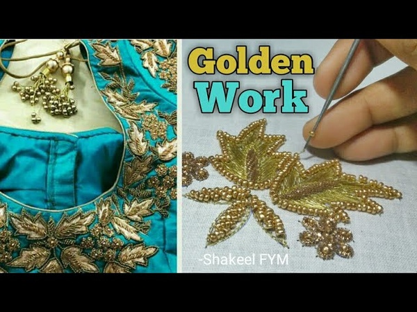 AARI EMBROIDERY GOLDEN WORK Tutorial | Aari Work | Hand Embroidery
