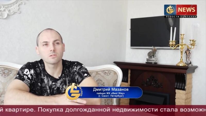Покупка 3-х комнатной квартиры в Санкт-Петербурге от жилищного кооператива Бест Вей