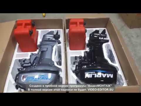 Сравнение моторов Mikatsu 9 9 и Marlin 9 9