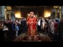 Святкове богослужіння у понеділок Світлої седмиці в Свято Троїцькому соборі
