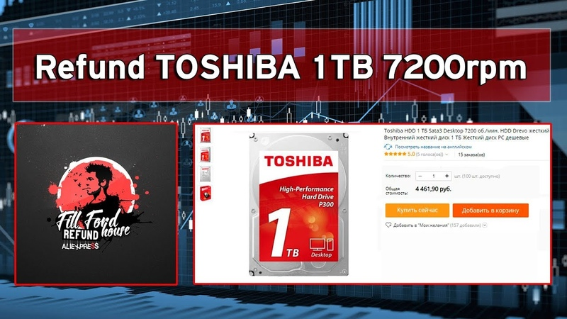 Халявный HDD TOSHIBA 1TB 7200rpm by FILL FORD