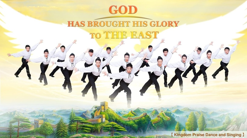 Welcome the Return of the Lord Jesus   Praise and Worship God Has Brought His Glory to the East