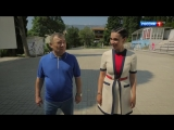 Действующие лица с Наилей Аскер-заде. Аркадий Ротенберг