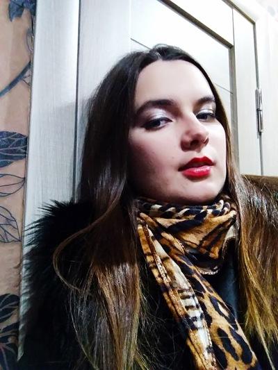 Нина Моисеева