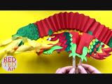 Дракон из бумаги на Китайский Новый Год