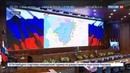 Новости на Россия 24 Российские военные помогают восстанавливать инфраструктуру в Дамаске