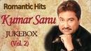 Kumar Sanu Romantic Songs Jukebox Bollywood Evergreen 90's Hits Vol 2