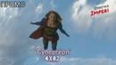 Супергёрл 4 сезон 2 серия Supergirl 4x02 Русское промо