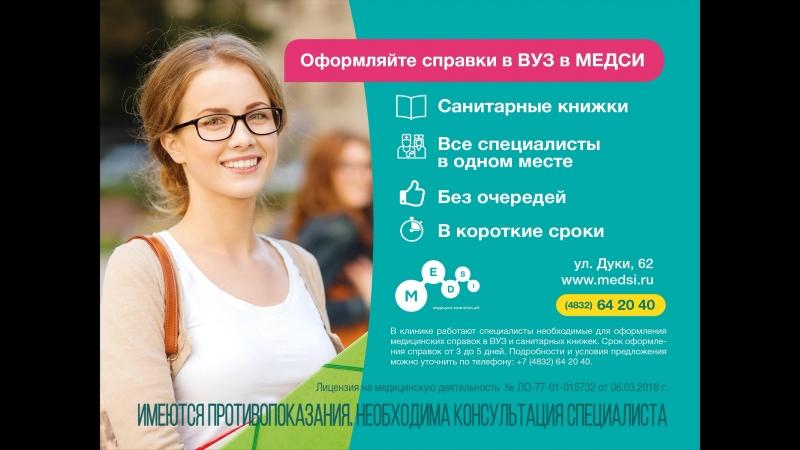 Моушен дизайн МЕДСИ by DTS
