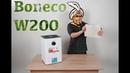 Boneco W200 - мойка воздуха от Бонеко, обзор мойки воздуха