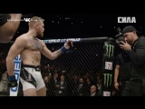 UFC 229 Khabib Nurmagomedov - My Dream is to Smash This Guy