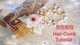 QingTian DIY - Hair Accessories Carnation Flower Hair Comb Hair Stick Hair Pin