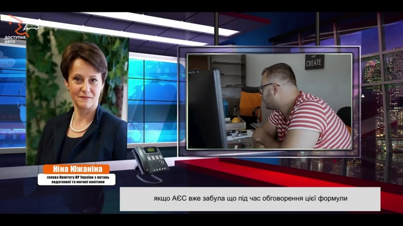 Ніна Южаніна: Я можу запропонувати 100 євро ...