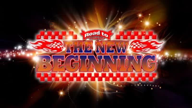 NJPW Road To The New Beginning 2019 (2019.02.09) - День 8