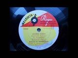 Лесное озеро (медленный фокстрот)-Эстрадный оркестр пу Б.Карамышева (1962)