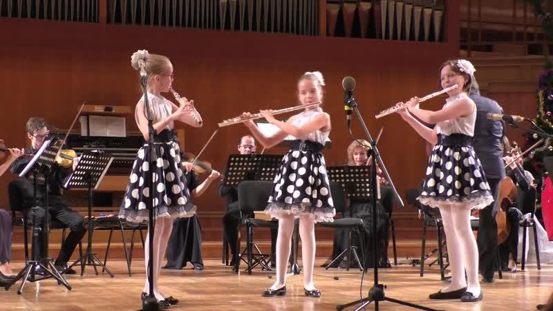 Три флейтистов и Камерный оркестр Игоря Лермана