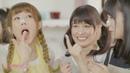 Японский клип