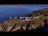 v-s.mobiНАДИ - Ноябрь (Arilena Ara-Nentori rework)(Original Version)