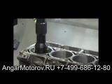 Ремонт Двигателя Jaguar F-Pace, F-type, XE, XF, XJ, XK, X-Tupe 2.0 2.2 2.5 2.7 3.0 3.5 4.0 4.2 5.3