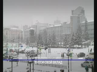 Жители Бурятии выбирают. На сайте ДВ2025.РФ открылся прием предложений