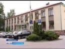 Появились новые подробности в громком деле о хищении средств из бюджета Зеленоградска