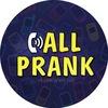 Call Prank | БОТ