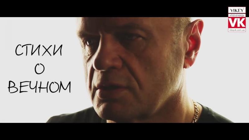 Эдуард Асадов стих Я в глазах твоих утону можно Читает Виктор Корженевский online video