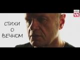 Эдуард Асадов, стих - Я в глазах твоих утону, можно. Читает Виктор Корженевский. (online-video-cutter.com)