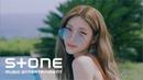 청하 CHUNG HA - LOVE U Teaser 1