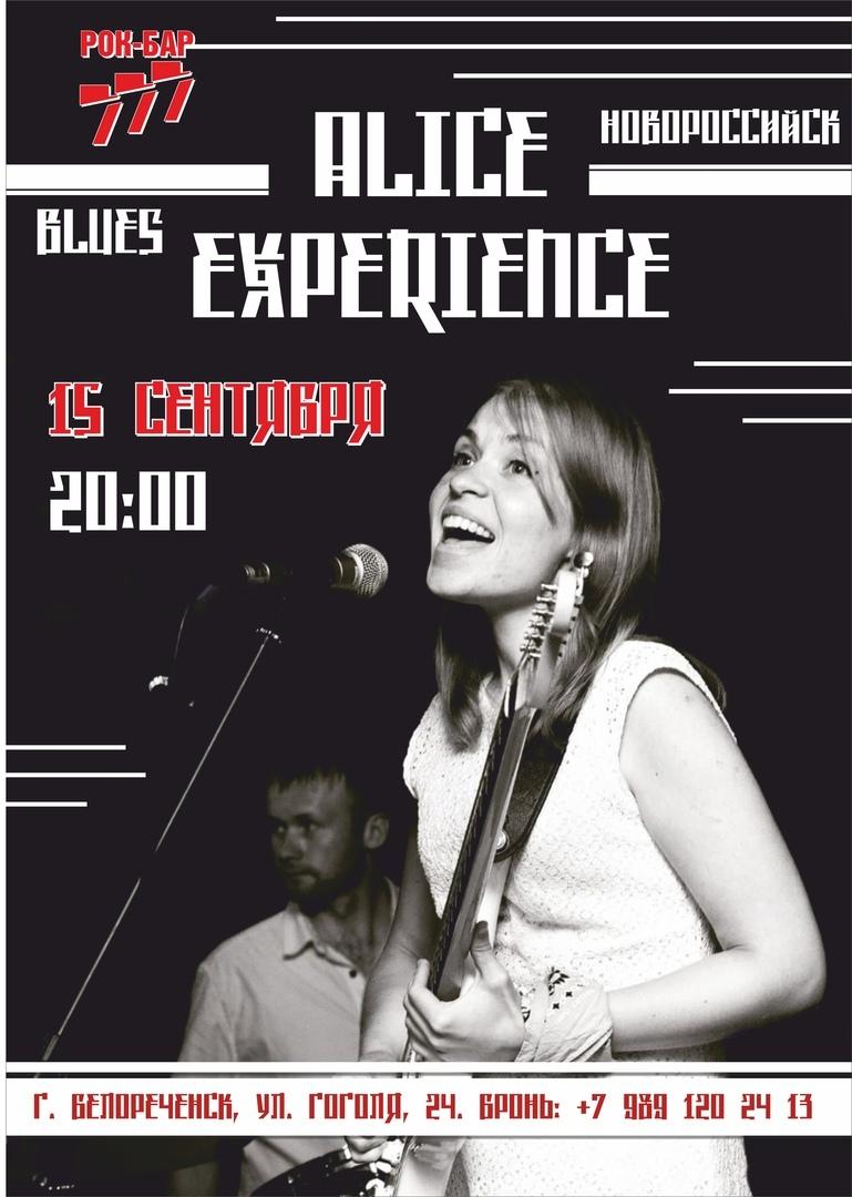 Alice Experience (Новороссийск) @ Рок-бар 777