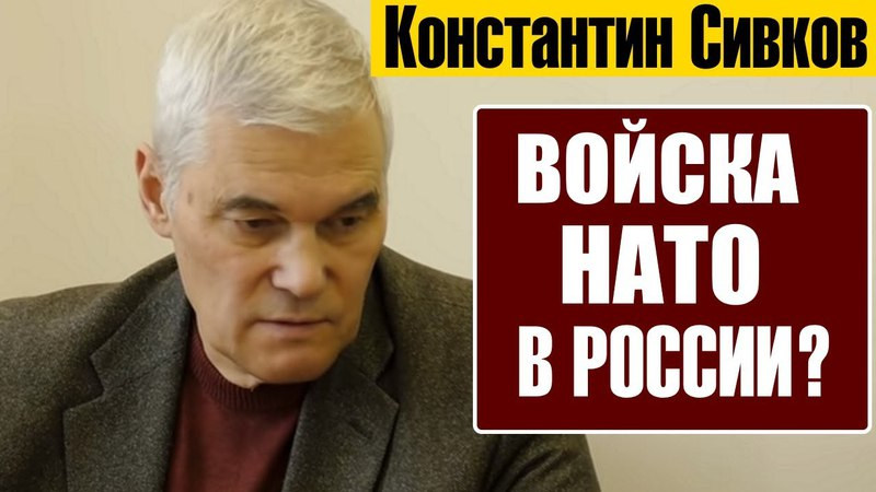 🔴 ЕСЛИ ПУТИН ПРОИГРАЕТ ОЛИГАРХАМ И ПЯТОЙ КОЛОННЕ? Константин Сивков