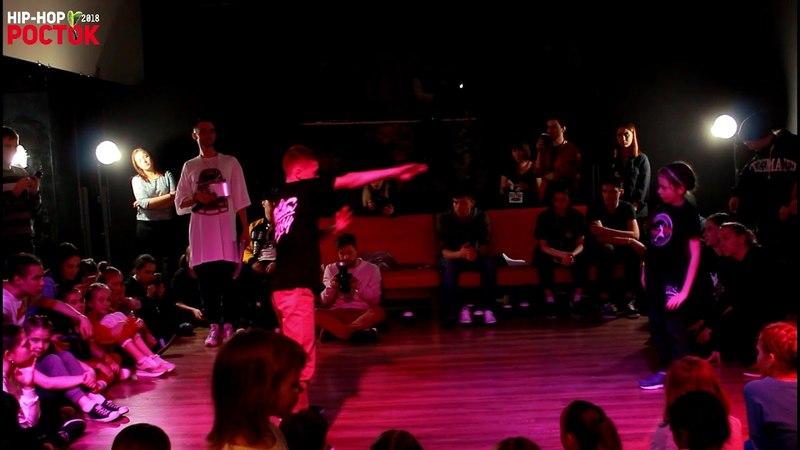 Хип-Хоп Росток - апрель 2018 | Hip-Hop kids | Мэтр vs Диана